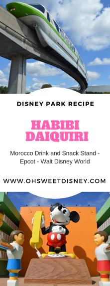Disney Park Recipe: Habibi Daiquiri Epcot