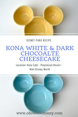 Disney Park Recipe-33